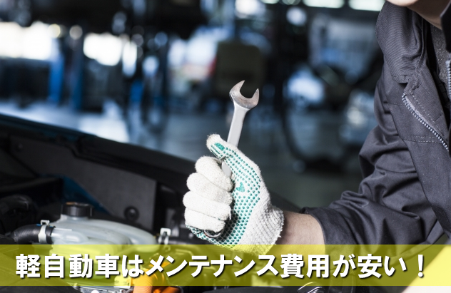 整備工場で自動車を整備する整備士の画像