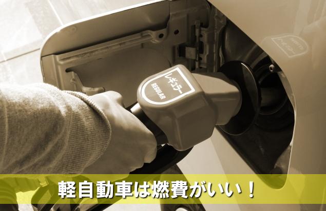 ガソリンを入れる人の画像