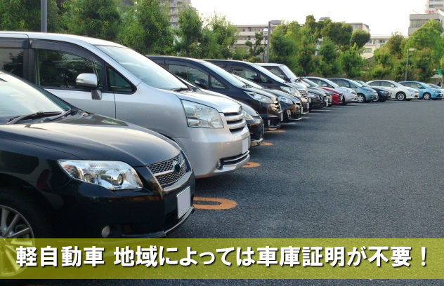 駐車場に駐車してあるたくさんの自動車の画像