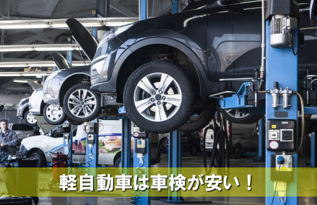 整備工場で整備を受ける自動車の画像